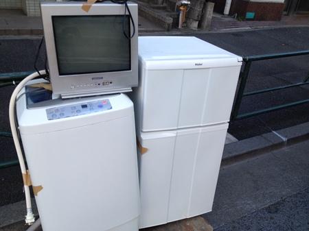 文京区の不要品回収