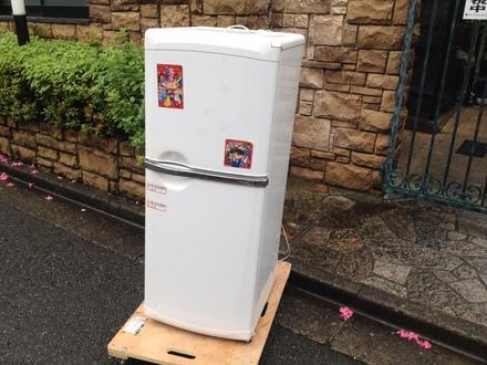 市谷台町冷蔵庫gomi のサムネイル画像