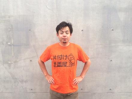 板橋区不用品回収スタッフ.jpg